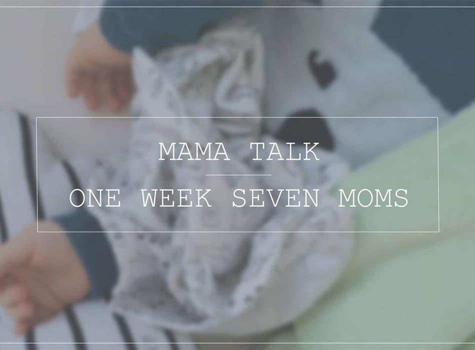 Elternzeit Ein, zwei oder drei Jahre - mama talk, wie lange soll ich Elternzeit nehmen, Kind oder Karriere, ekulele, Mama und Sohn, one week seven moms (3)
